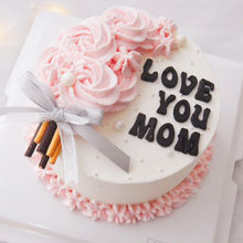LOVE YOU MOM 8寸